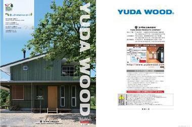 玄関ドアウェブカタログ(VOL36A)
