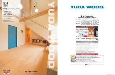 室内ドアウェブカタログ(VOL36B)
