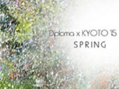 Diploma × KYOTOを応援しています。