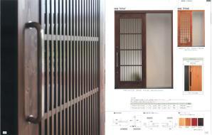 日本の伝統建築デザイン 日本の風景の再発見