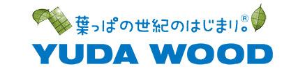 ユダ木工株式会社