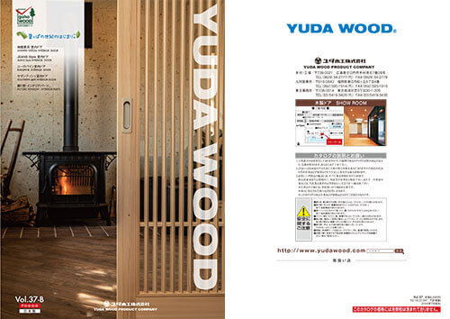 木製ドアWEBカタログ VOL.37-B