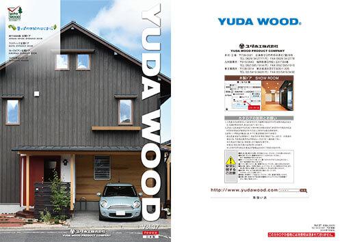 木製玄関ドアWEBカタログ VOL.37-A