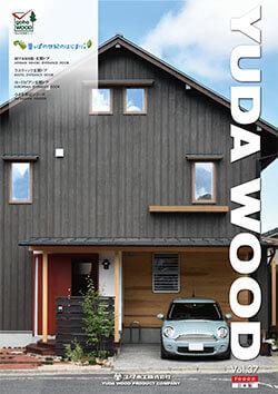 木製ドアWEBカタログ VOL.37-A 玄関ドア