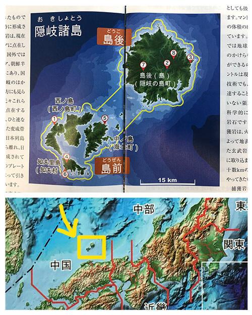 隠岐の島の地図