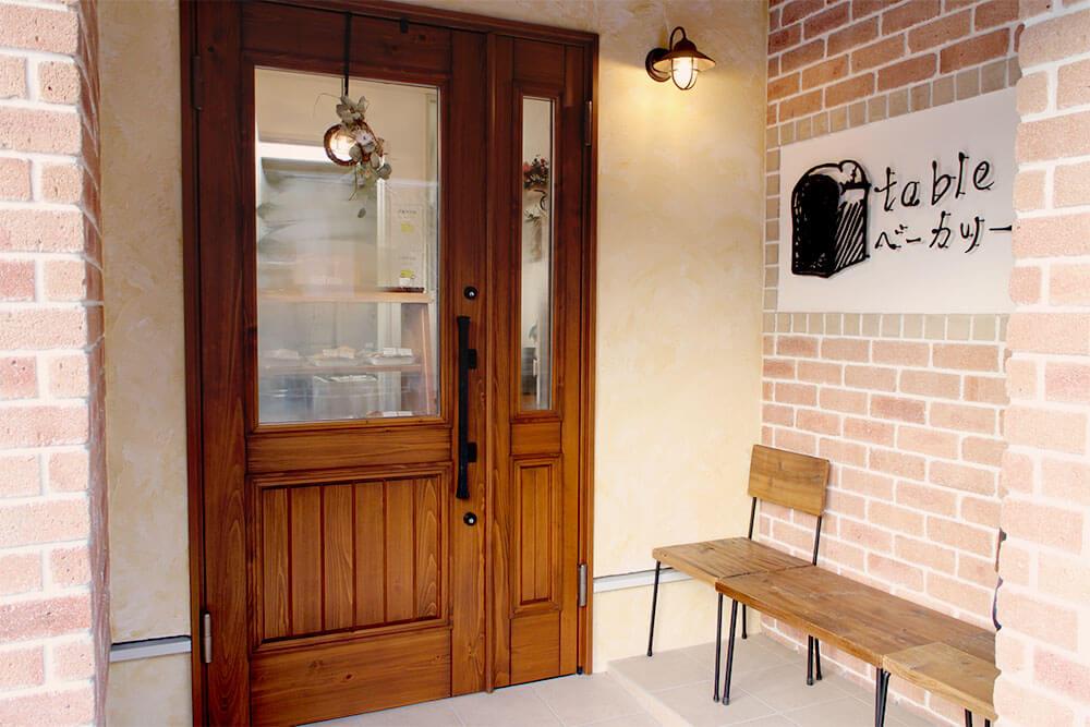 tableベーカリー入口 ユダ木工のヨーロピアンシリーズ木製ドア