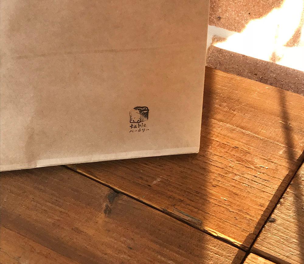 tableベーカリーロゴつき紙袋