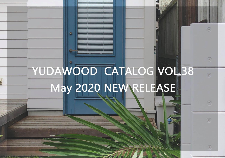 ユダ木工木製ドア 2020年新カタログ Vol38