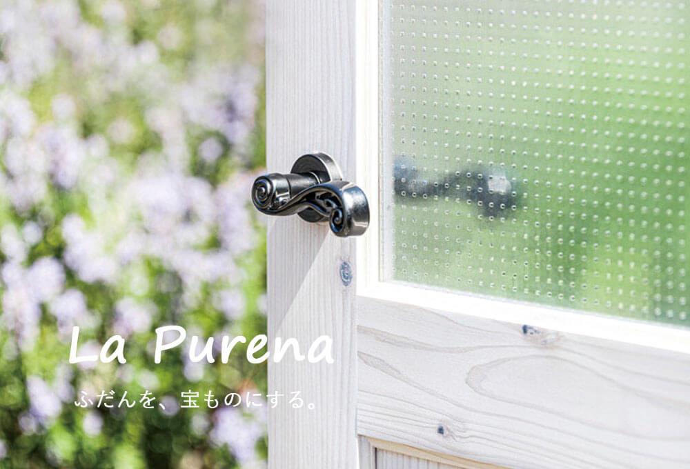 国産ヒノキとドットのデザインガラスがかわいい無垢木製ドア、ラピュアナ室内ドア