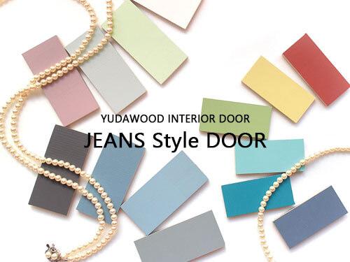 かわいいカラーのカラフル木製ドア