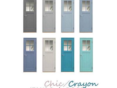 木製玄関ドア・室内ドアのサンプルをご請求いただけます