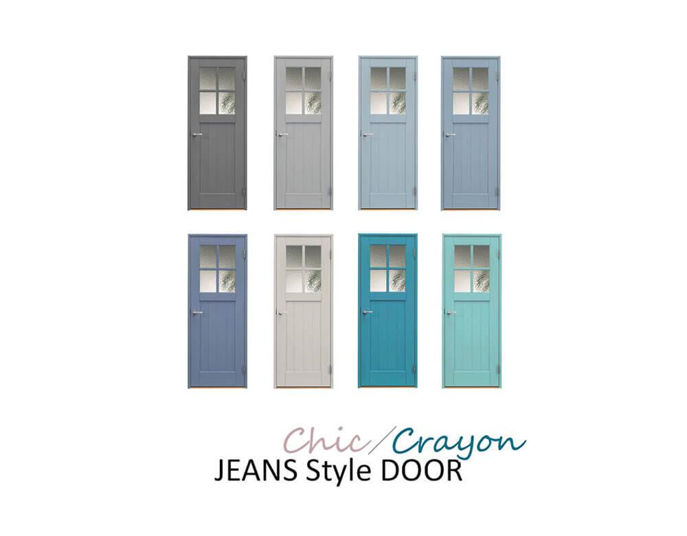 カラフルなブルー系の、かわいい木製室内ドア