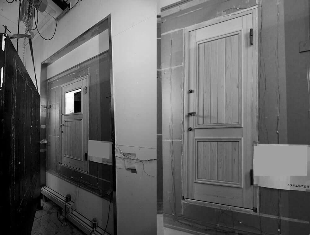 ユダ木工木製玄関ドア JIS A 4710 建具の断熱性能試験(熱貫流率U値)