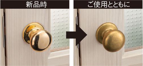室内ドア用 真鍮ノブ