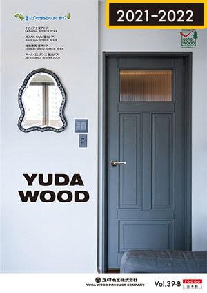 ユダ木工木製玄関ドアWEBカタログVol39B