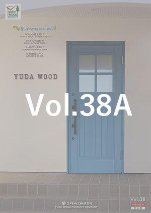 ユダ木工木製玄関ドアWEBカタログVol38A
