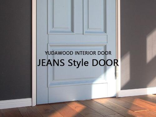かわいいカラフル木製ドア ジーンズスタイル室内ドア